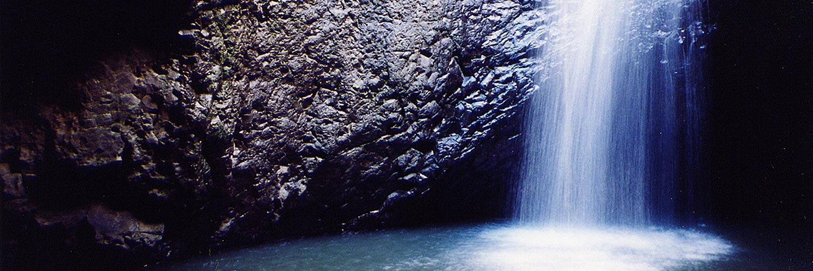 Heilkunst Vlcek - Wasserfall der Heilarbeit